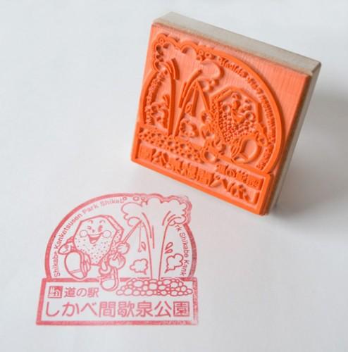 shikabe_stamp