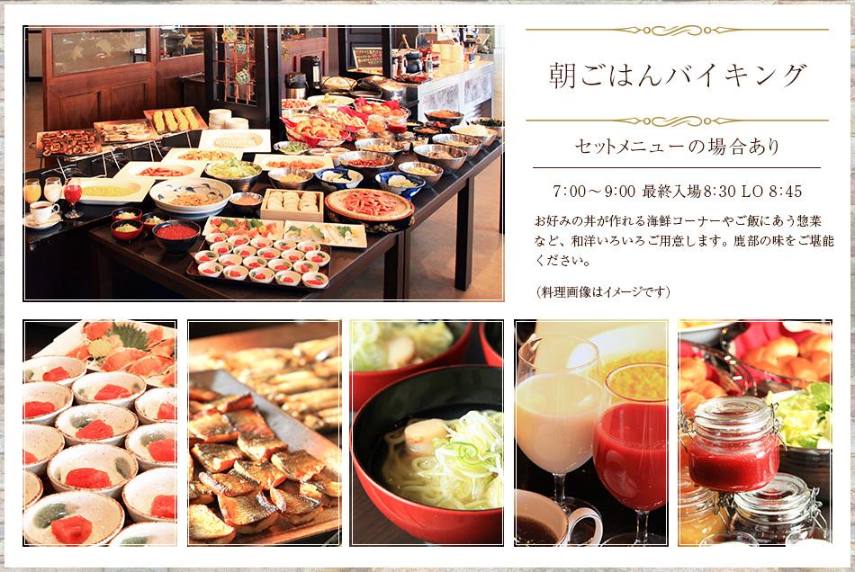 ミニ和膳&網焼料理